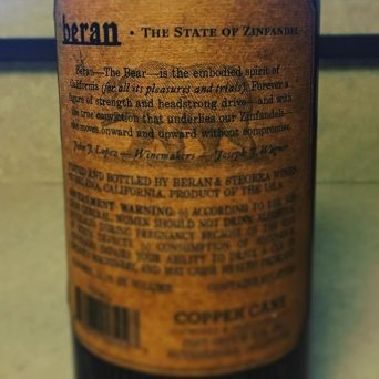 Beran Calfornia wine label - back label, description